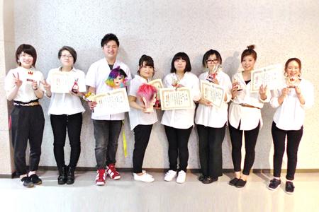 宮城県美容技術選手権大会