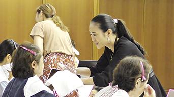 岩松旅館 メイクセミナー